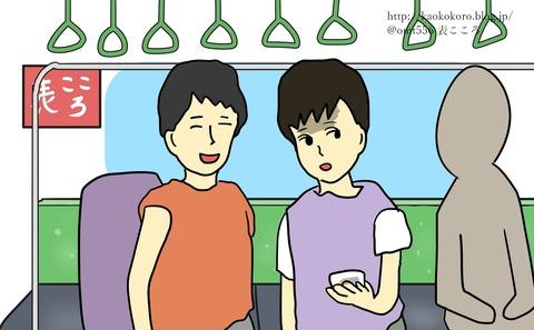 表こころブログ_堀越高校の男子2j