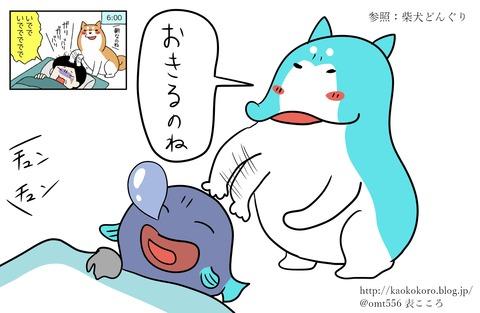 表こころブログ_因果応報4j