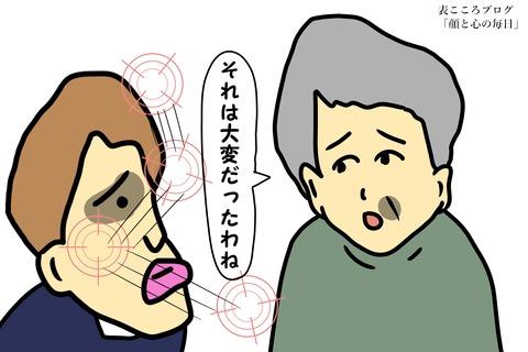 表こころブログ_うつ病になった同僚4