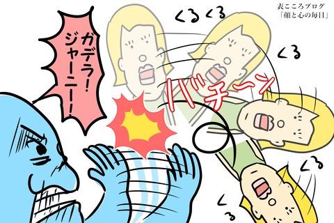 表こころブログ_婚活都内事情6