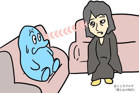表こころブログ_健康保険チョメチョメ眼科号泣3