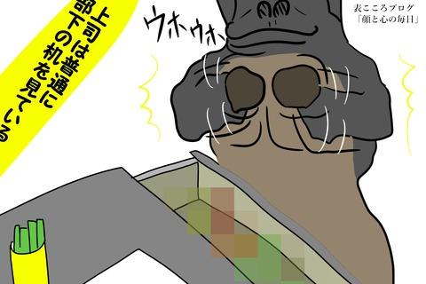 表こころブログ_探偵j