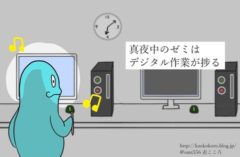 表こころブログ_因果応報3j