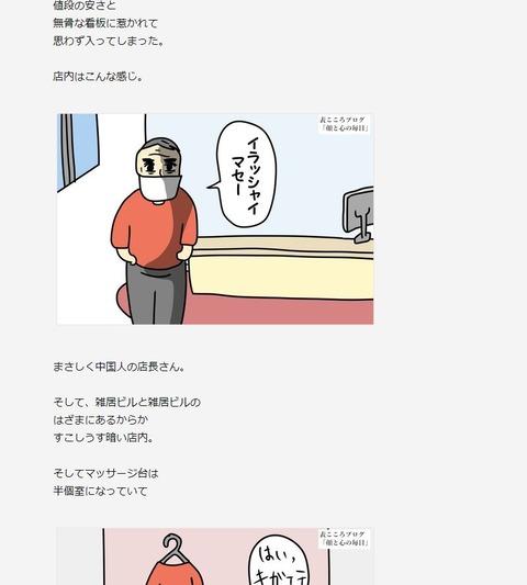 201224大切なおしらせ2