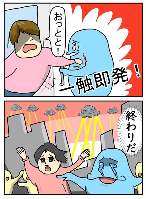 表こころブログ_渋谷駅珍事件後編3