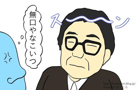 表こころブログ_眠ったお酒j