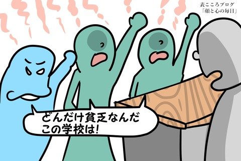 表こころブログ_カワイイカワイイカワイイ4