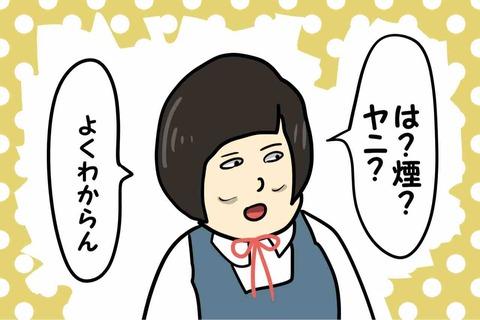 IMG_9901