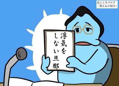 表こころブログ_婚活都内事情8