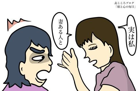 表こころブログ_ヤリスギ政所河合塾3-2