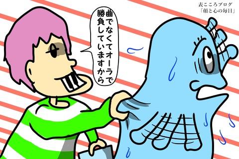 表こころブログ_断捨離の鬼6