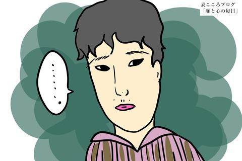 表こころブログ_婚活都内事情後編6