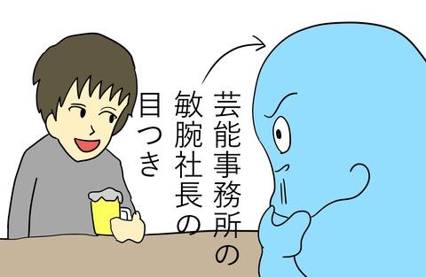 表こころブログ_うんこさん4j