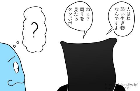表こころブログ_声マイスター2j