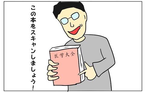 kokoro33-2j