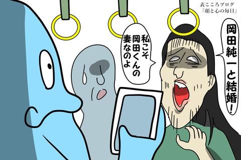 表こころブログ_無くて七癖7