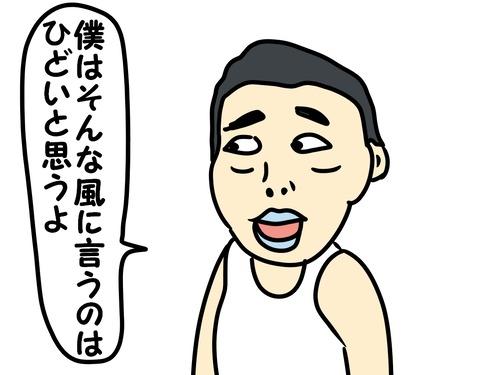 表こころブログ_勝間くんロッカーヤドカリ事件7