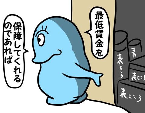 表こころブログ_占いの館の同業者3