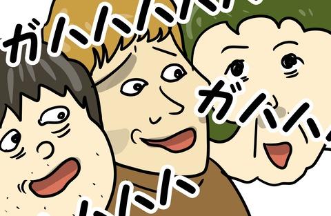 表こころブログ_東京オリンピックになったらみんな2