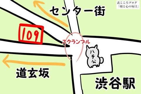 表こころブログ_道玄坂からセンター街は摩天楼1