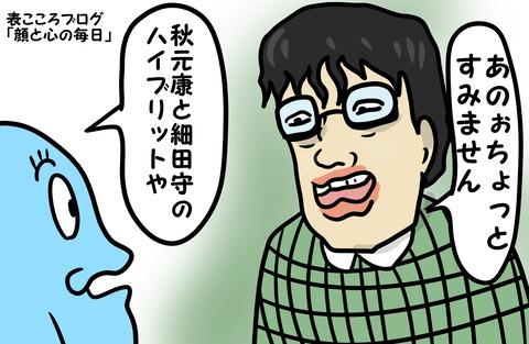 表こころブログ_ナンパ相手に必ず渡す名刺4