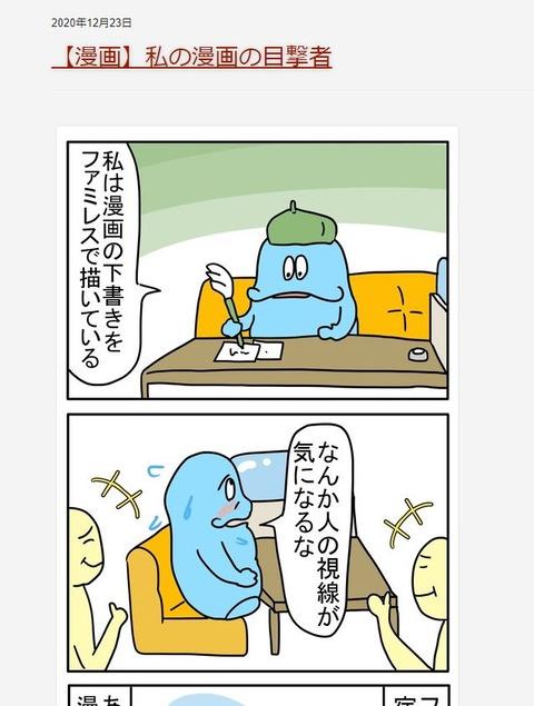 201224大切なおしらせ