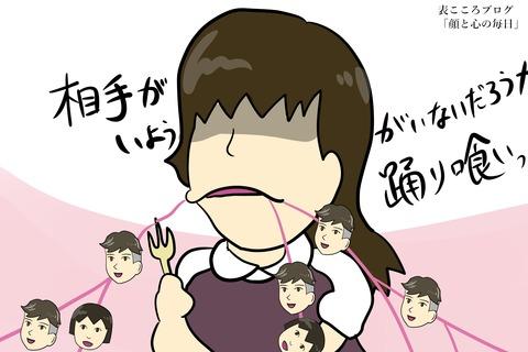 表こころブログ_ヤリスギ政所河合塾2