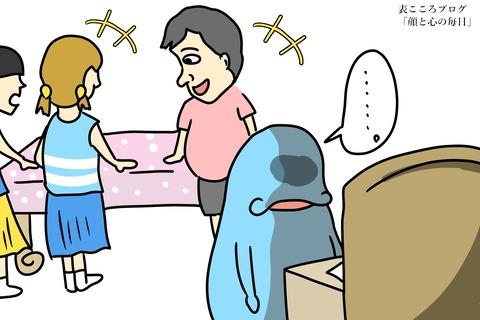 表こころブログ_勝間くんロッカーヤドカリ事件3