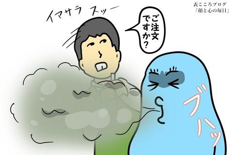 表こころブログ_焼肉粉煙5