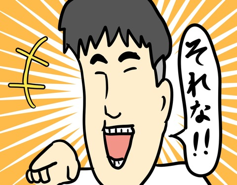 表こころブログ_婚活都内事情後編5