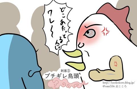 表こころブログ_広島駅の電車のおかしい3j