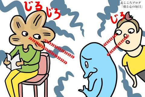 表こころブログ_東京の人は他人を見ない3