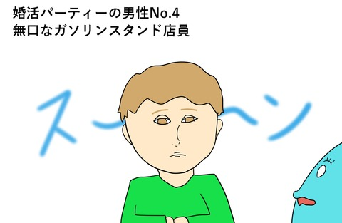 kaokokoroin-7-4j