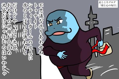 表こころブログ_忌まわしい神となった呪いのトリュフチョコ4