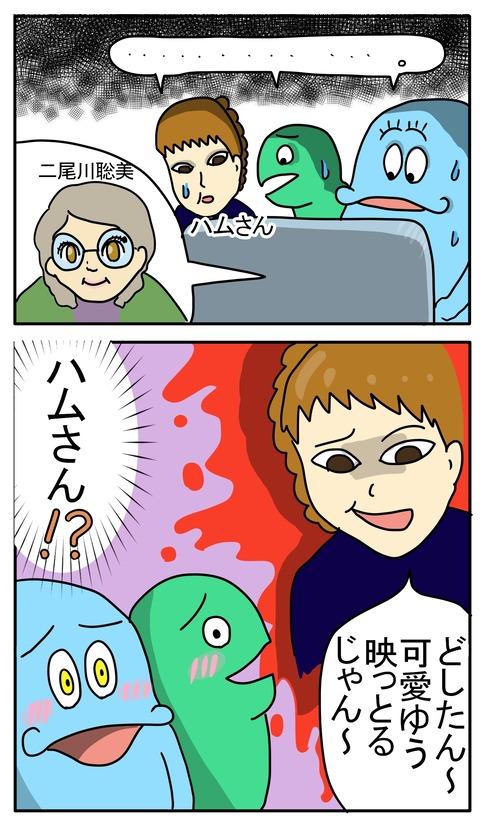 表こころブログ_kawaiibut失礼2