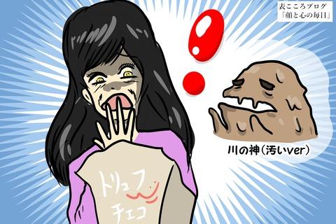 表こころブログ_吉祥寺呪いのトリュフチョコ5