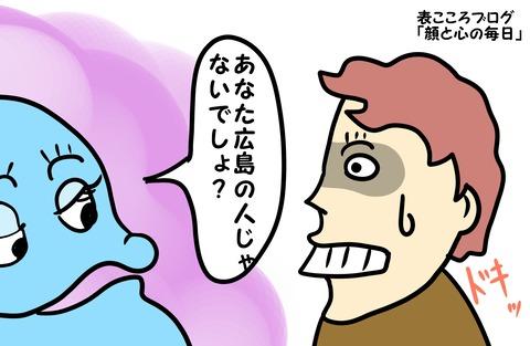 表こころブログ_ナンパ相手に必ず渡す名刺2