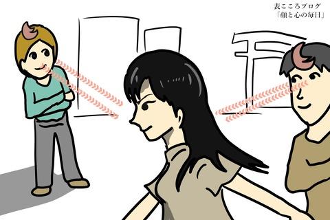 表こころブログ_東京の人は他人を見ない2