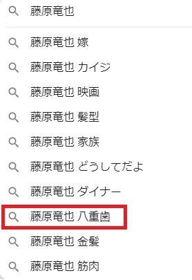 表こころブログ_人相学八重歯男1