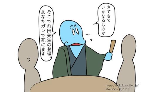 表こころブログ_眠ったお酒4j