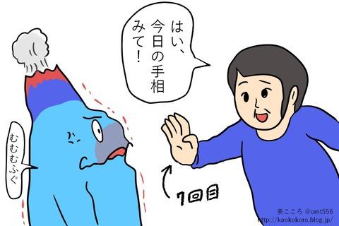 表こころイラスト_サービス終了j