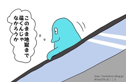 kaokokoroアイデンティティとアキラ100-1j