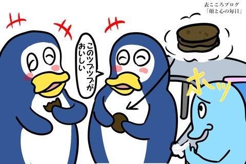 表こころブログ_吉祥寺呪いのトリュフチョコ4