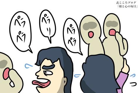 表こころブログ_ヤリスギ政所河合塾4