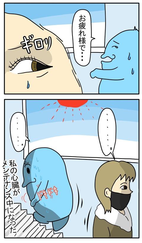 表こころブログ_止まったエレベーター3