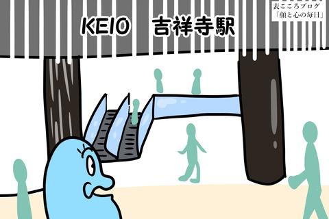 表こころブログ_吉祥寺呪いのトリュフチョコ1