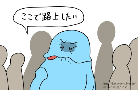 表こころブログ_ゴールデンウィーク神戸1j
