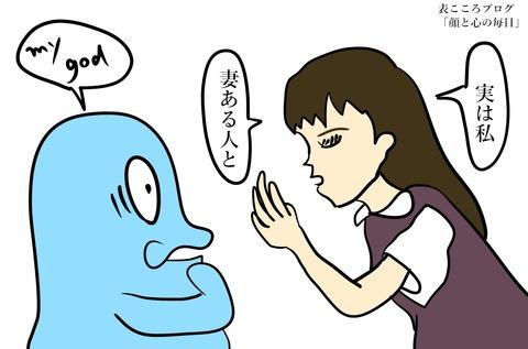 表こころブログ_ヤリスギ政所河合塾3-1