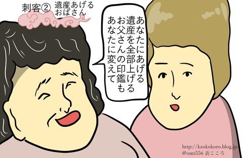 表こころブログ_広島駅の電車のおかしい2j