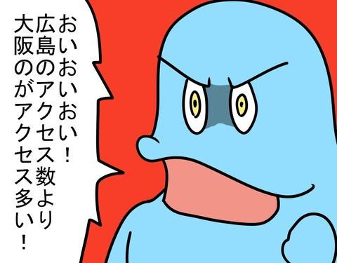 201224大切なおしらせ3